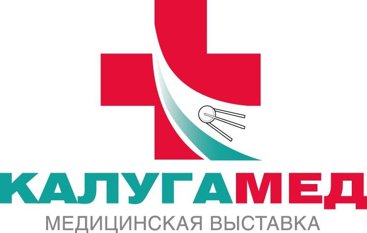 Медицинская выставка КАЛУГАМЕД в здании Арены КТЗ