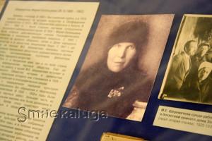 В усадьбе Золотарёвых открыта выставка, посвящённая краеведу и этнографу Марии Шереметевой