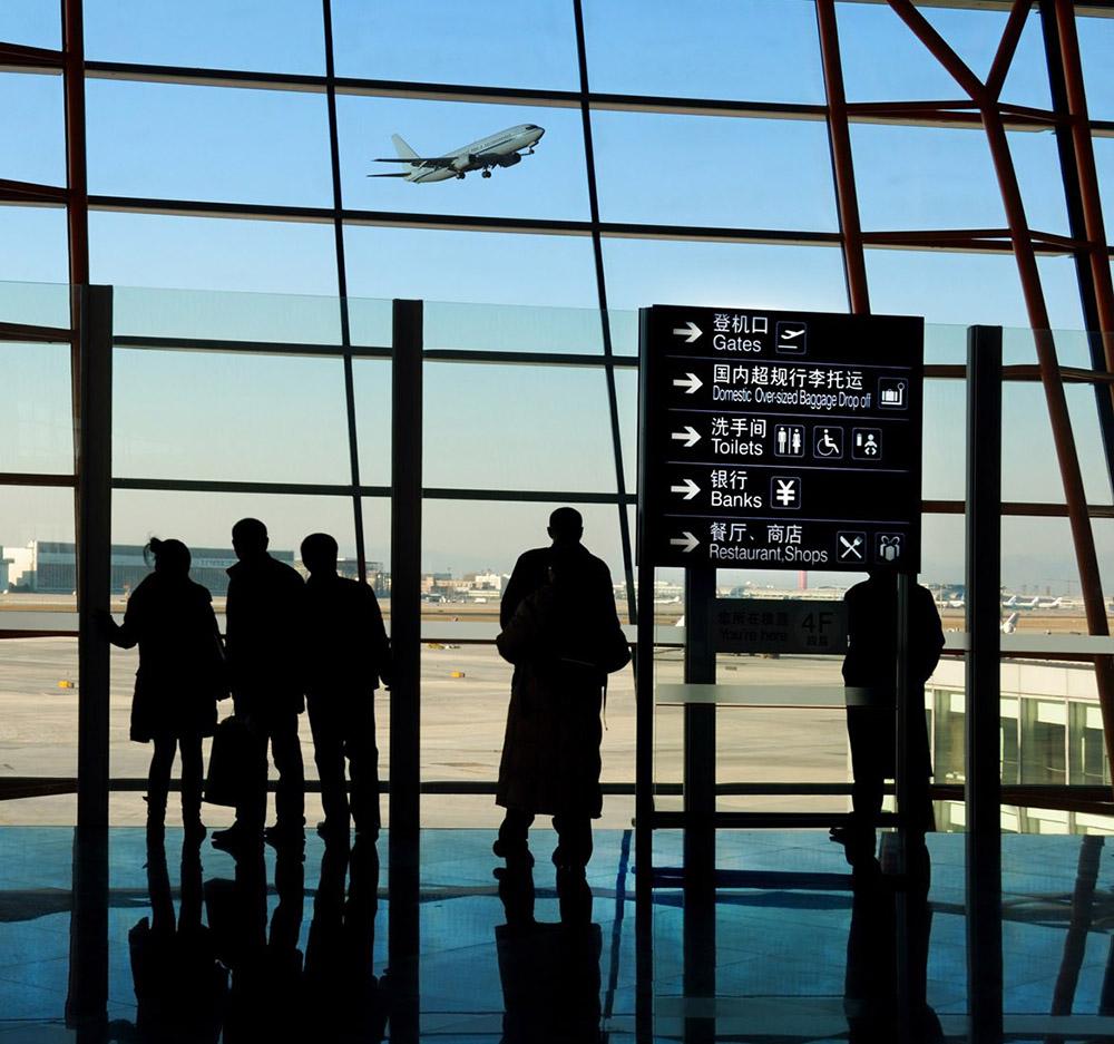 Международный аэропорт «Калуга» подписал соглашение о намерениях с Саратовскими авиалиниями