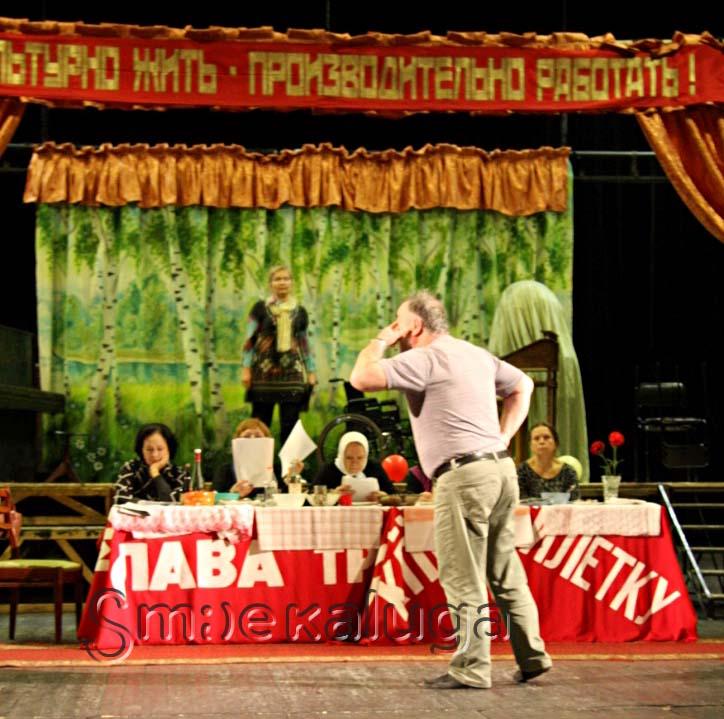 «Баба Шанель»: Калужский областной драматический театр готовит к премьере трогательную комедию о жизни провинциальных пенсионерок