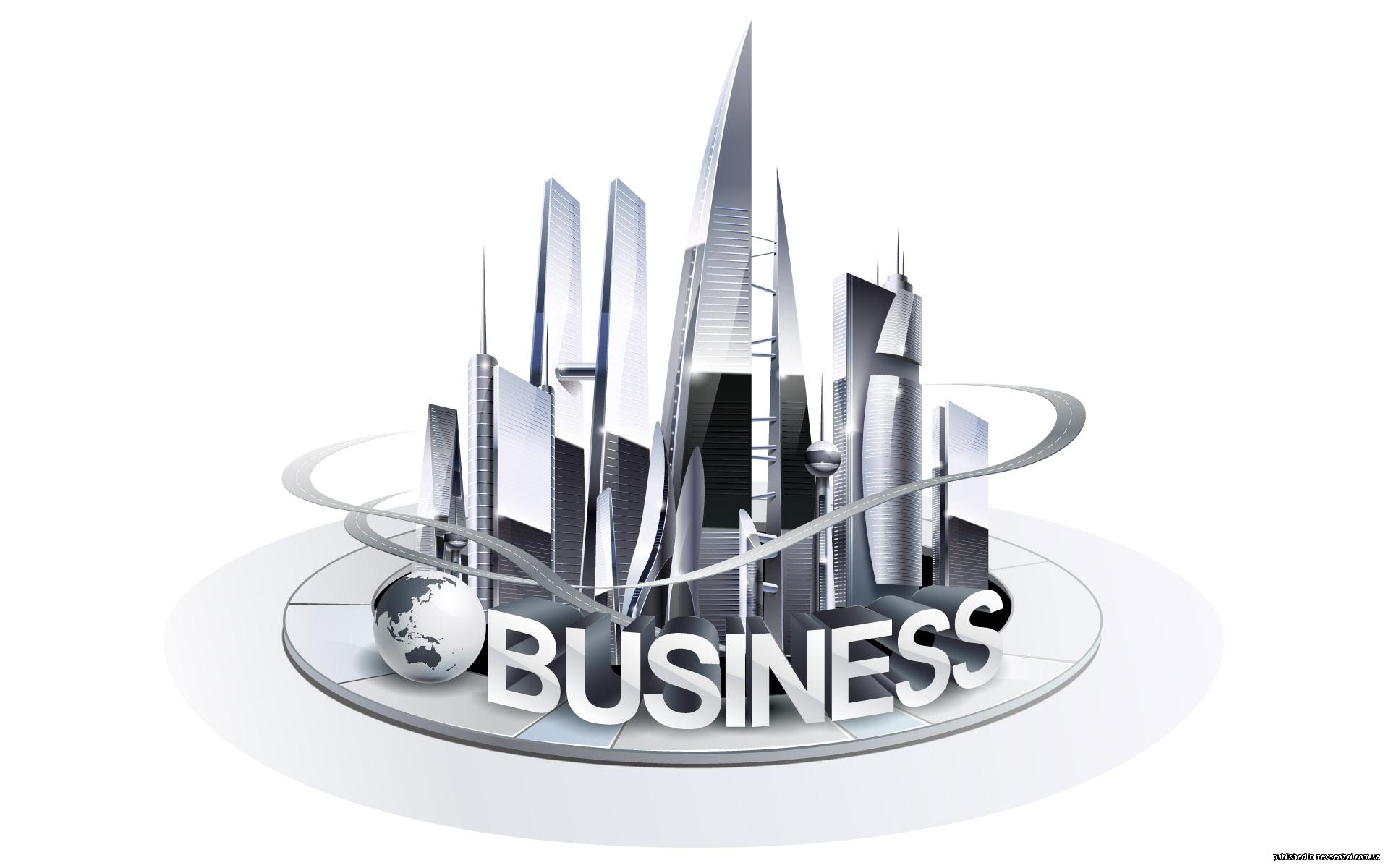 Конференция «Как защитить свой бизнес от мошенников?»