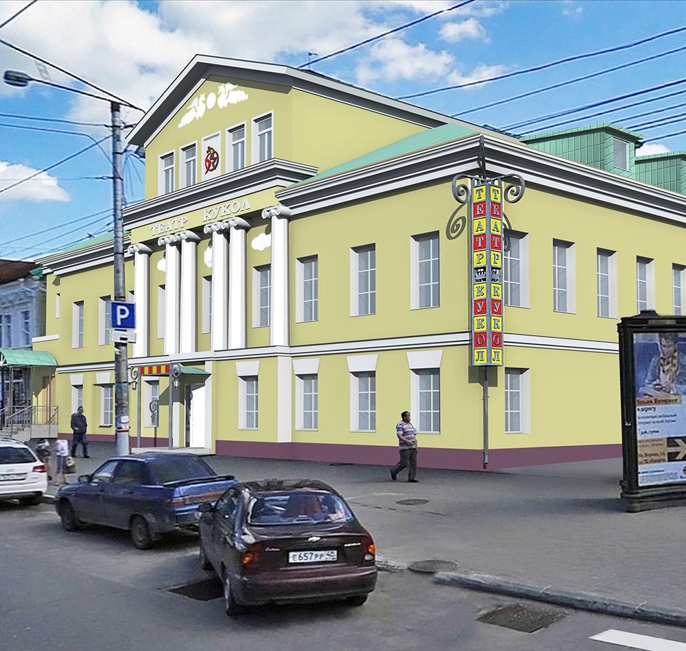 Калужский театр кукол: что будет в новом здании?