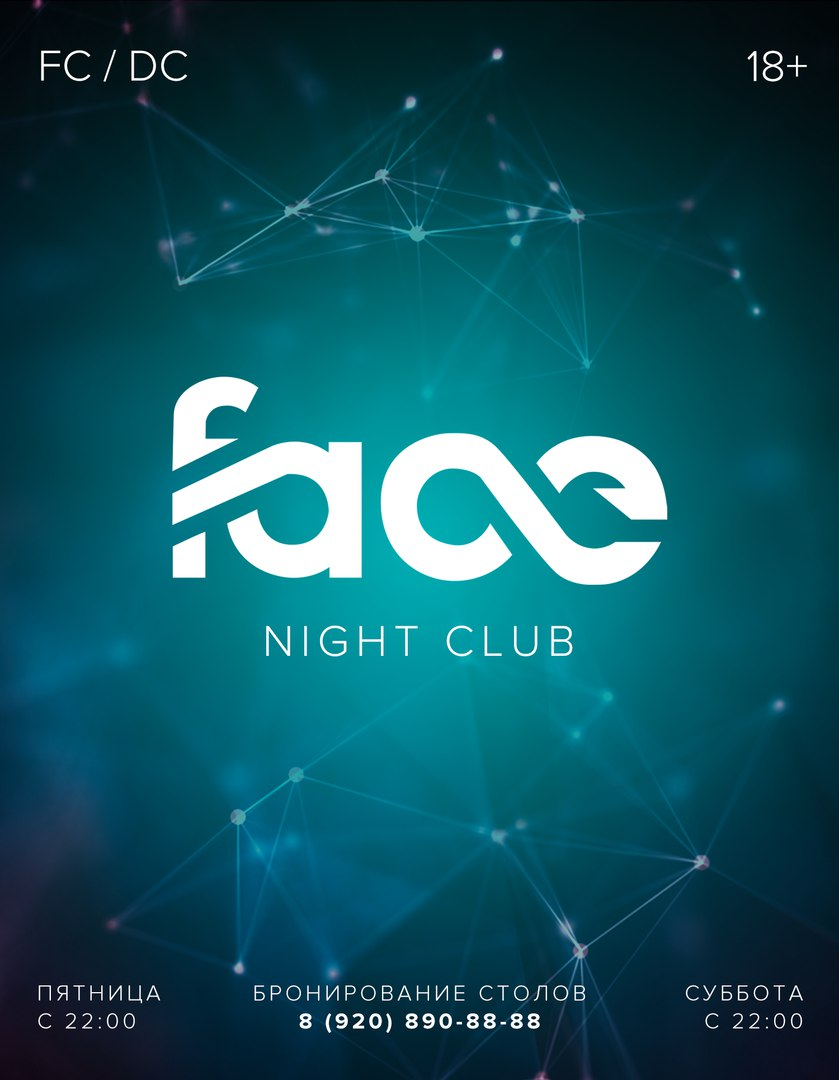 Face night club