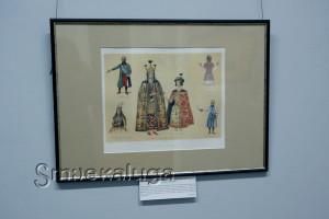 Герман Раунхейм. Грузинские костюмы XVII и XVIII веков калуга