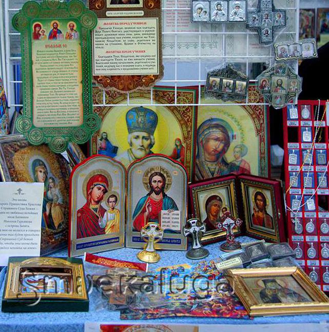 В Калуге с 1 по 6 ноября пройдёт юбилейная выставка-ярмарка «Мир и Клир»