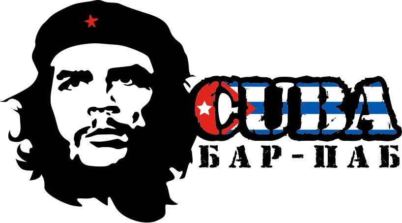 Бар-Паб «CUBA»