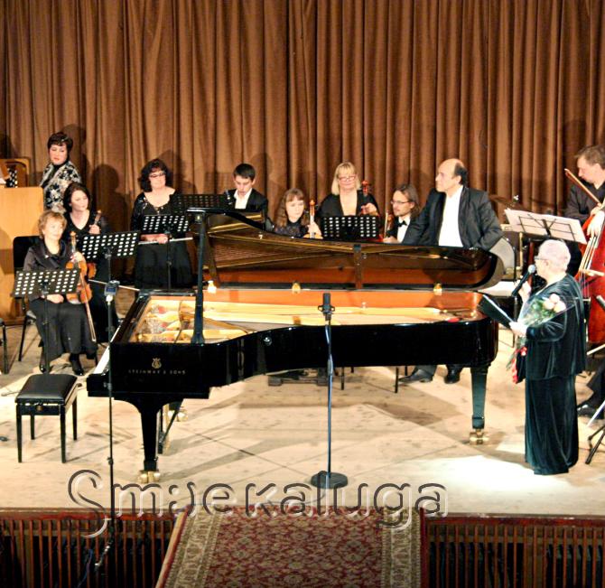 Муниципальный камерный оркестр: «20 лет спустя…»