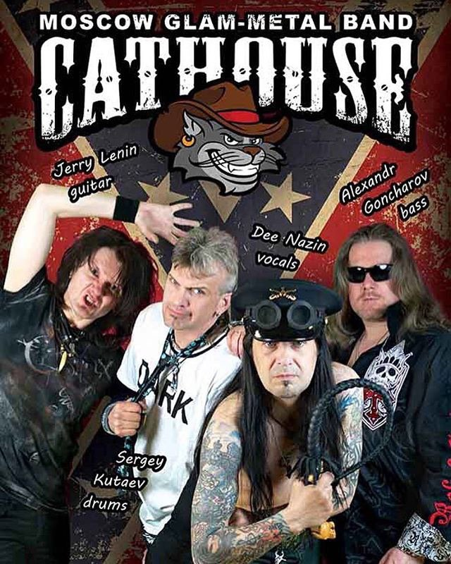 CATHOUSE в MADNESS bar