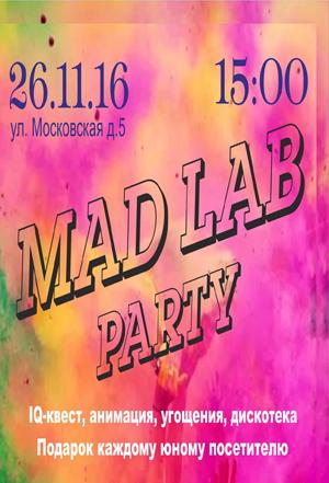 MadLab Party в Безумной лаборатории