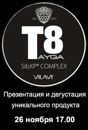 Дегустация продукта ТАЙГА 8 (выставка на Арене КТЗ)