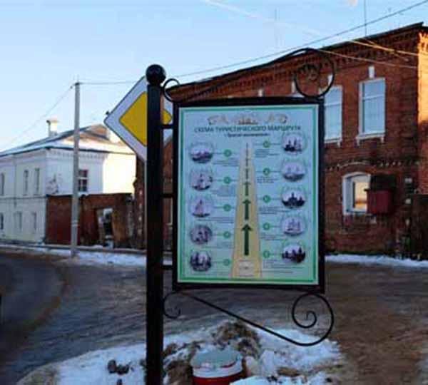 На улицах Боровска появились информационные стенды и навигация нового туристического маршрута «Тропой паломника»