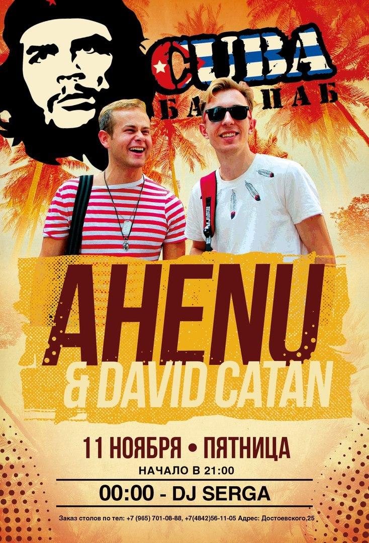 Выступление группы AHENU & DAVID CATAN в Баре-Пабе «Cuba»