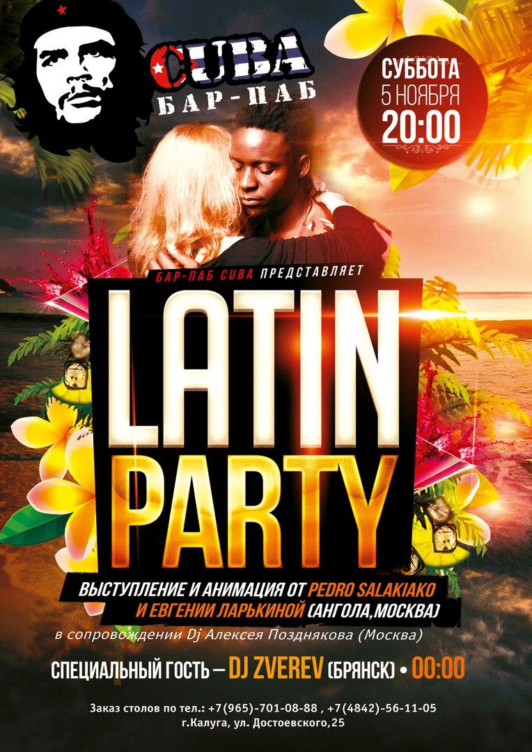 Латинская вечеринка в Бар-Пабе «Cuba»