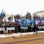 На Театральной площади (фотографии пресс-службы Городской управы города Калуги. Автор Сергей Гришунов) калуга