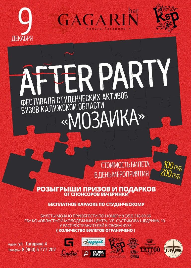 AFTER PARTY Фестиваля студенческих активов вузов «Мозаика» в Gagarin Bar