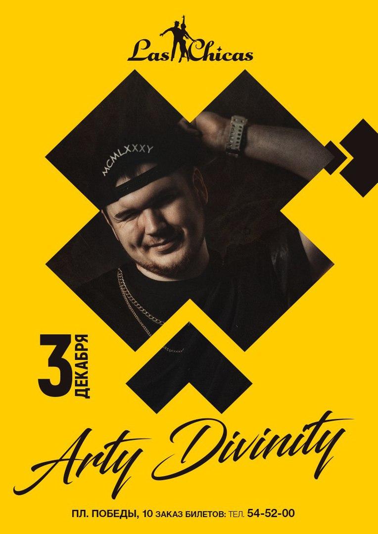 DJ Arty Divinity в Las Chicas
