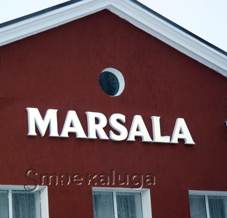 «Марсала»: открытие большого концептуального зала-караоке и другие новые предложения отдыха и развлечений в Калуге