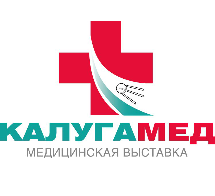 В выходные в Калуге пройдёт крупнейшая в городе медицинская выставка-форум