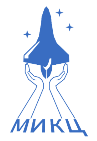 Научный симпозиум «Научные и философские проблемы освоения космоса» в ГМИК им.К. Э. Циолковского