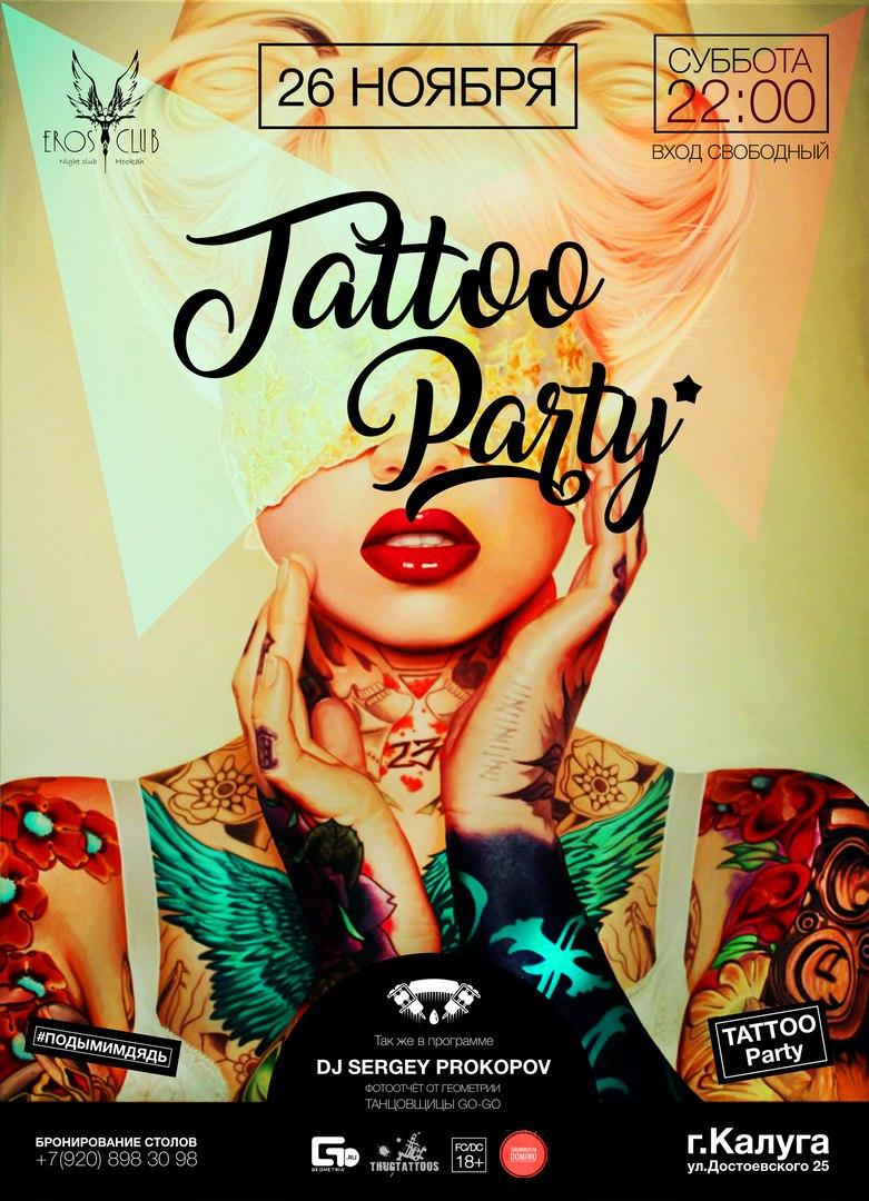TATTOO PARTY в клубе EROS