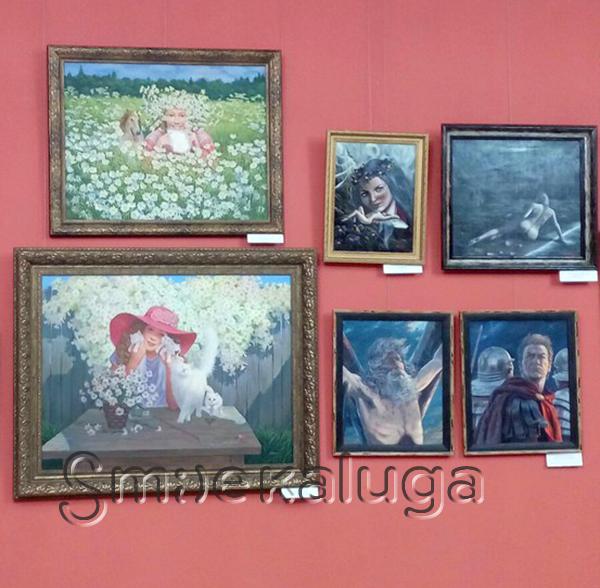 В залах Калужского музея изобразительных искусств представлены работы выставки-конкурса имени А. Куликова