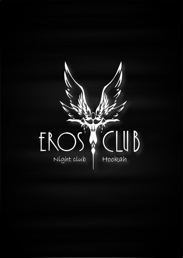 Ночной Клуб / Кальянная «EROS»
