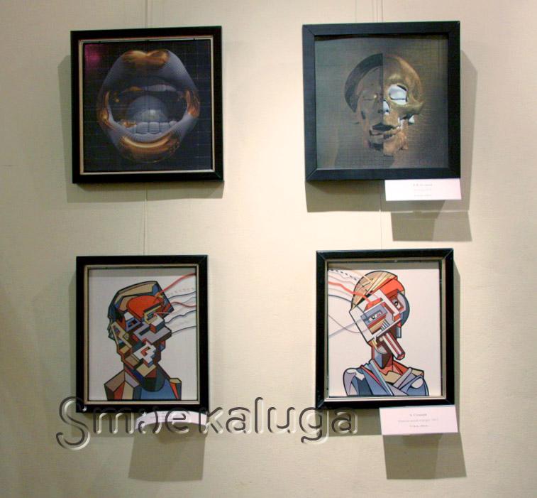 Калужский музей изобразительных искусств представил «Невозможное искусство и оптические иллюзии в технике эмали»