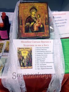 Экспозиция архиерейского подворья Свято-Троицкого мужского монастыря города Рязани
