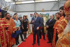 Павел Коновалов на открытии выставки-ярмарки