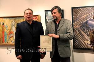 Творческий союз художников вручил Михаилу Мантулину Золотую медаль калуга