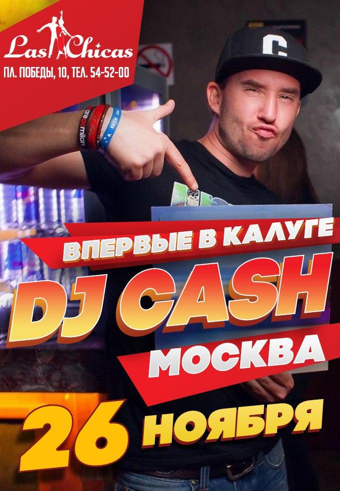 Впервые в Калуге! DJ CASH (Москва) в Las Chicas