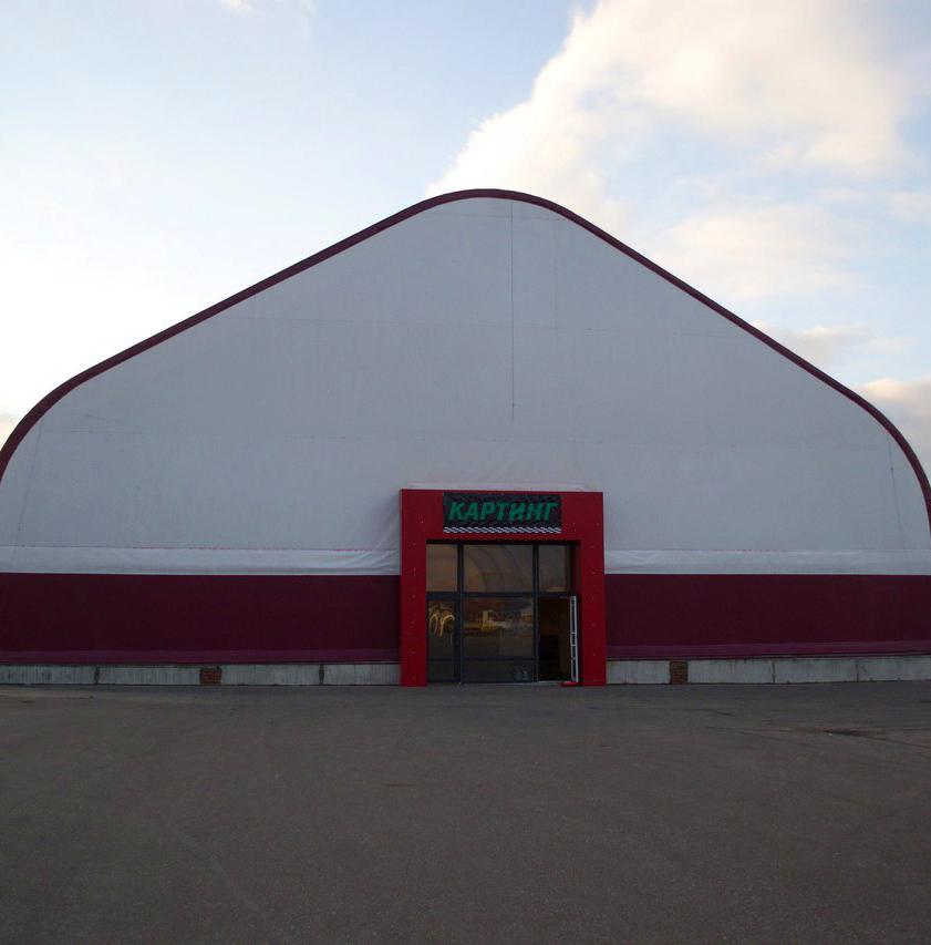Центр «Картинг Калуга»