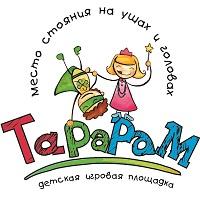 Детская игровая площадка «ТАРАРАМ»