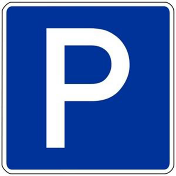 В праздничные дни 2017 года городские парковки будут бесплатными
