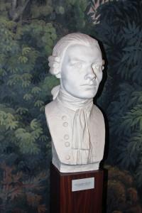 Скульптурный портрет Василия Прончищева