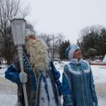 Калужские Дед Мороз и Снегурочка