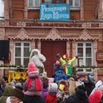Открытие Резиденции Деда Мороза