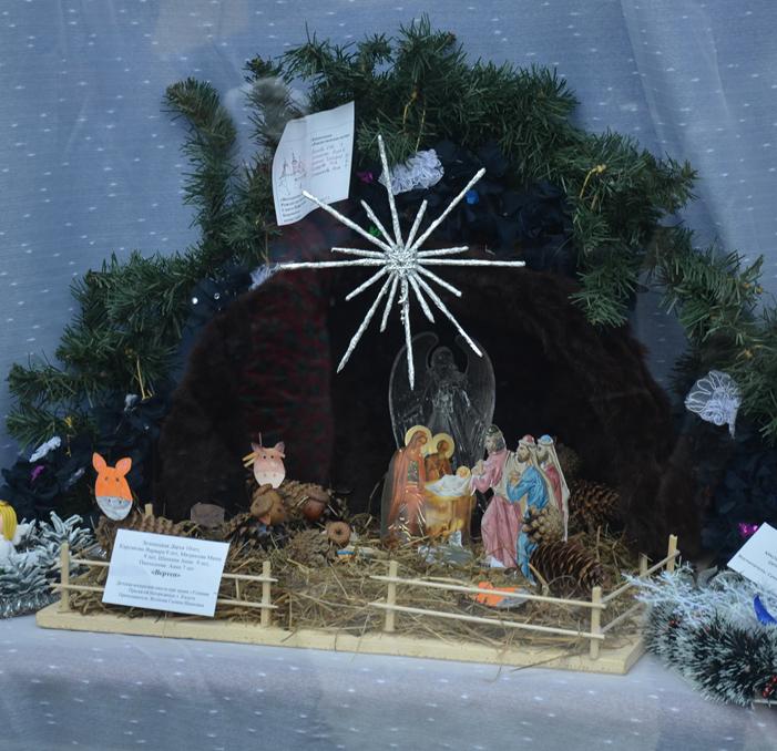 В Калужском ТЮЗе открыта XXXVII областная выставка детского творчества «Христос Рождается, славите!»
