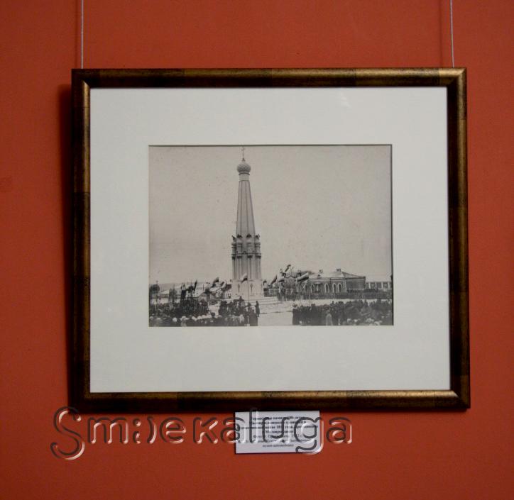 Впервые в Калуге проходит выставка картины из Государственного Эрмитажа