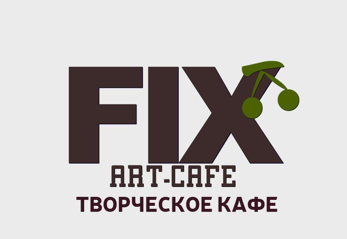 Арт-кафе FIX