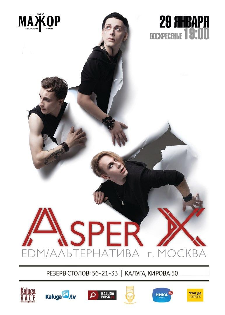 ASPER X // БАР МАЖОР