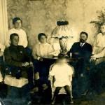 Семья калужского купца
