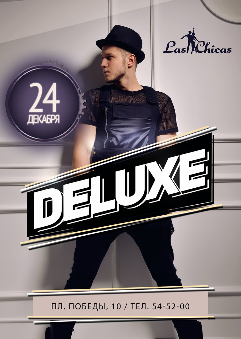 DJ DELUXE | LAS CHICAS