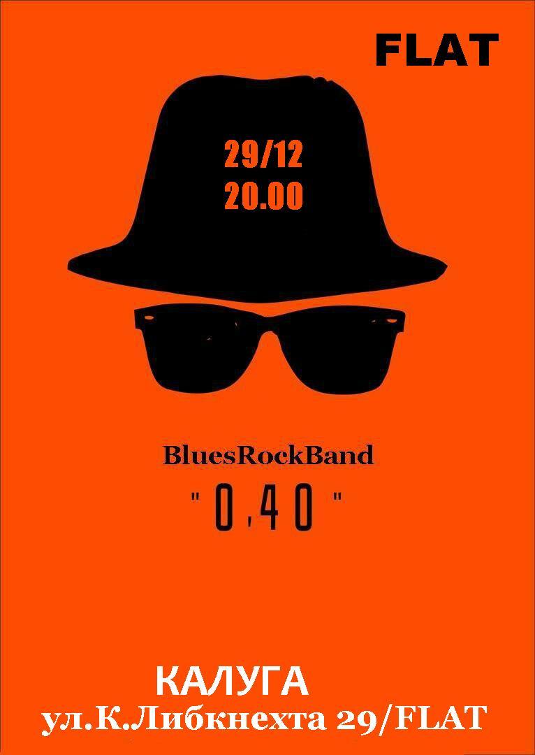 BluesRockBand «0.40″. FLAT КАЛУГА
