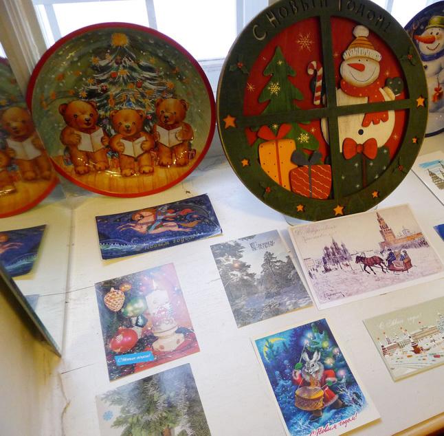 В Доме Г. С. Батенькова открылась выставка, рассказывающая об истории новогодних и рождественских открыток