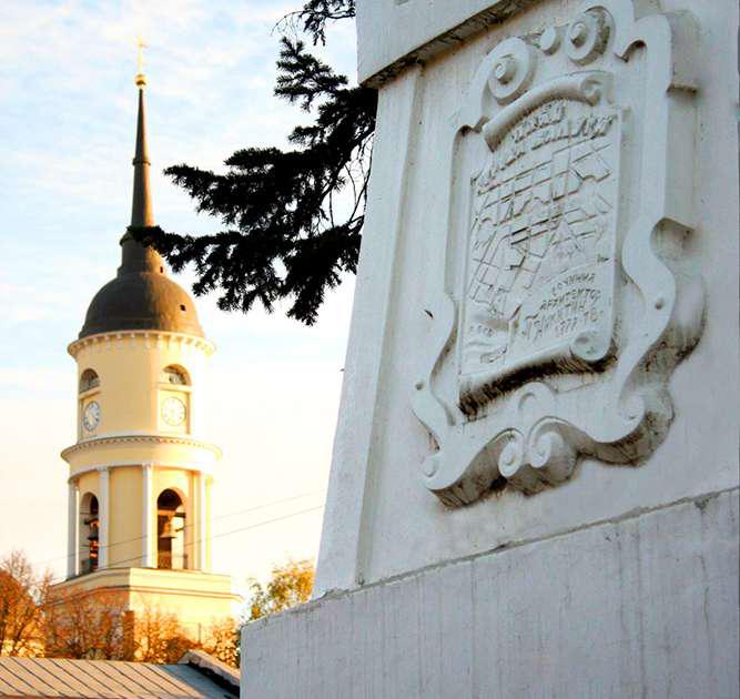 В Калуге стартует проект «Добрые выходные»: 10 и 11 декабря пройдут исторические благотворительные экскурсии «Две Калуги»