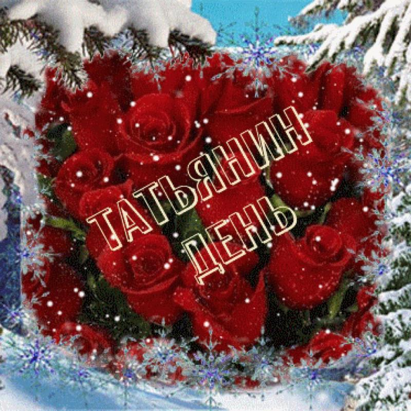 «Татьянин день» в Калуге: обзор праздника