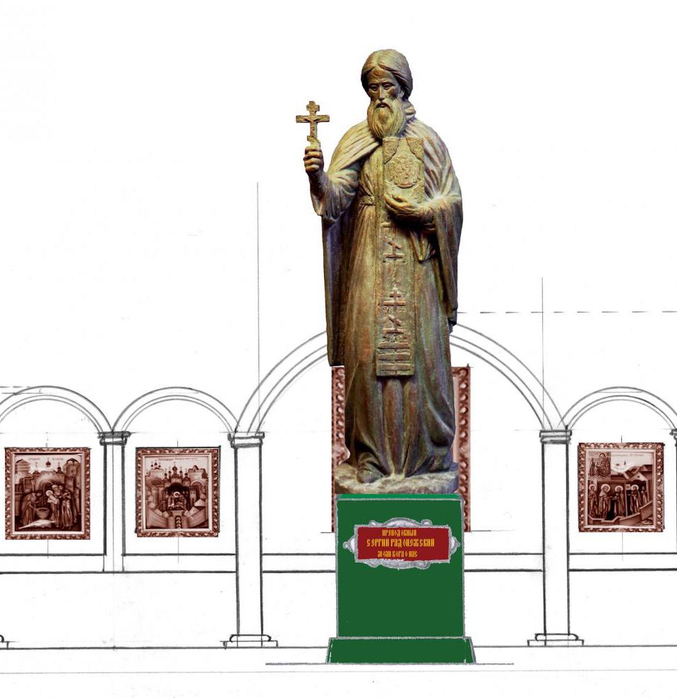 В Калуге планируют установить памятник Сергию Радонежскому