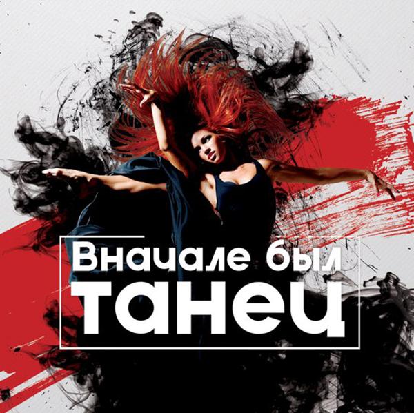Объявлены финалистки конкурса «Мисс КГУ – 2017»