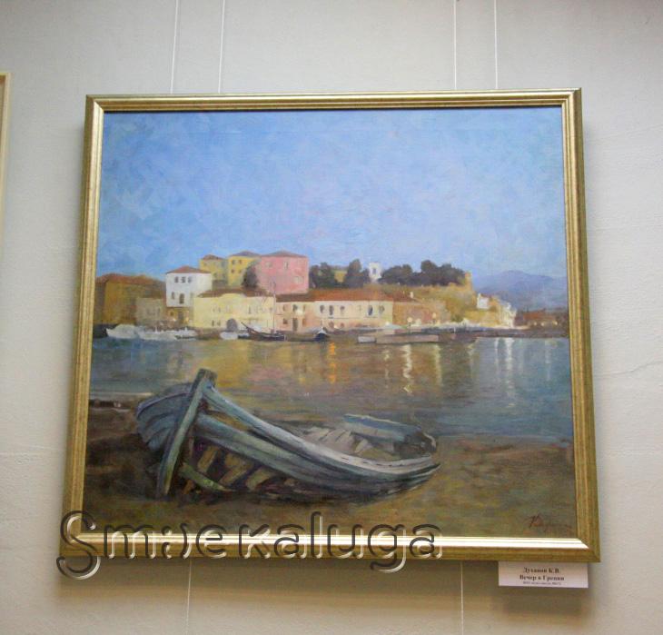 В Доме художника открыта выставка «Калужские мастера»